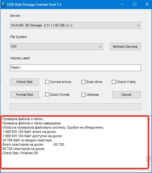Проверка диска в HP USB Disk Storage Format Tool
