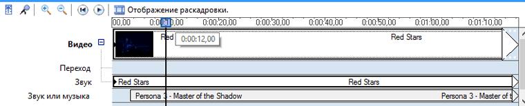 Редактирование аудио в Windows Movie Maker