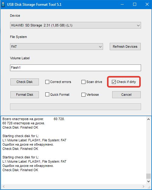 Сканирование недоступного диска в HP USB Disk Storage Format Tool