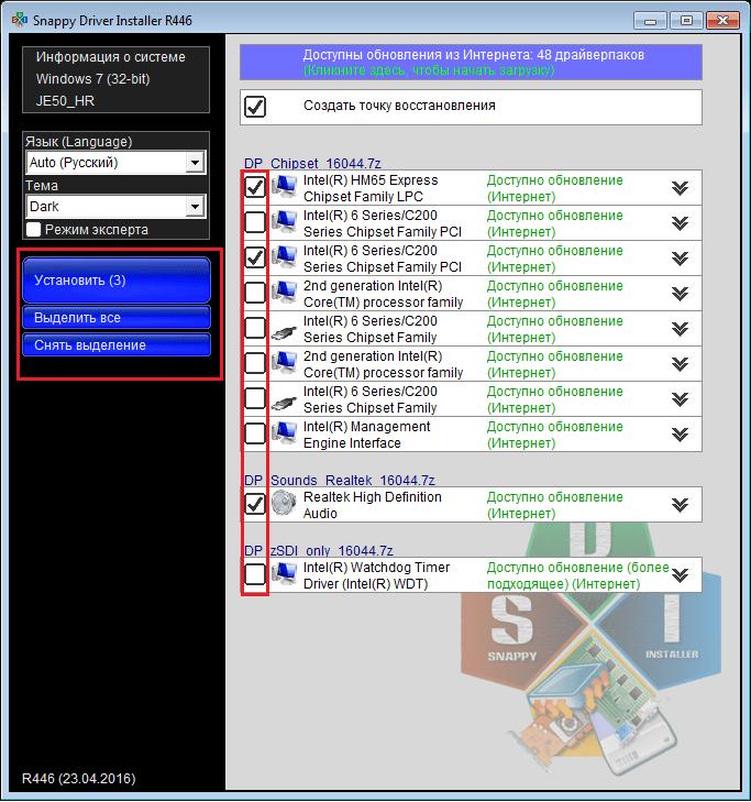Установка драйверов в Snappy Driver Installer