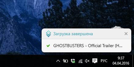 Уведомления об окончании загрузок в Freemake Video Downloader
