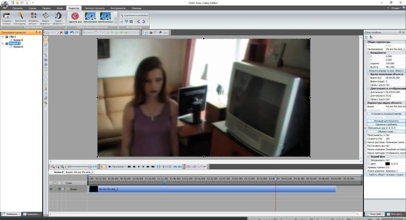 VSDC Free Video Editor скачать бесплатно