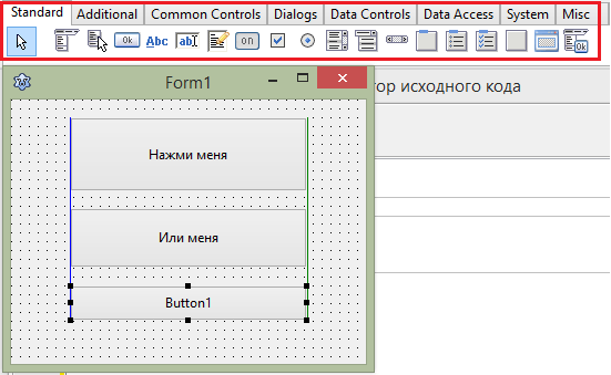 Визуальное программирование Lazarus