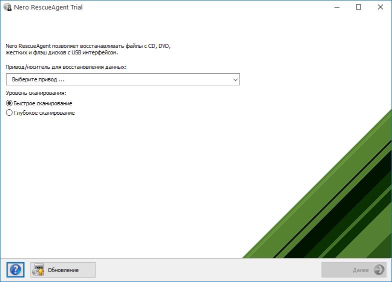 Восстановление удаленных файлов в Nero