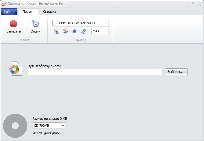Запись образа в BurnAware