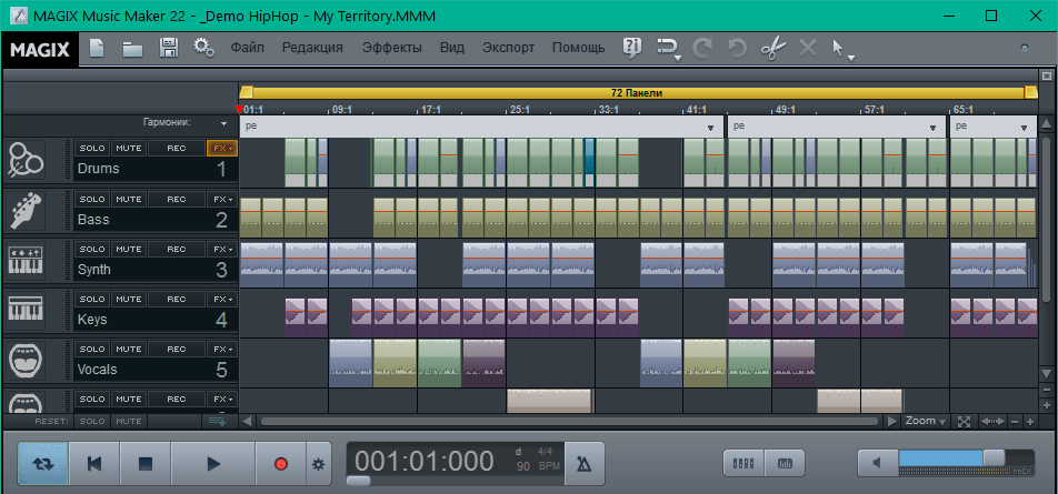 плейлист в Magix Music Maker