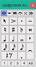 ввод нот с цифрового блока в Sibelius