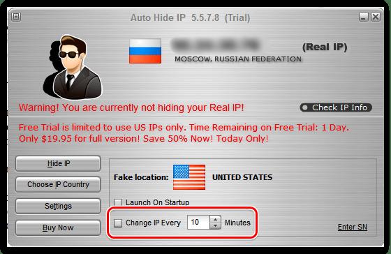 Автоматическая смена IP в Auto Hide IP