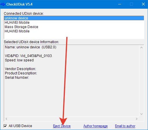 Безопасное извлечение в CheckUDisk