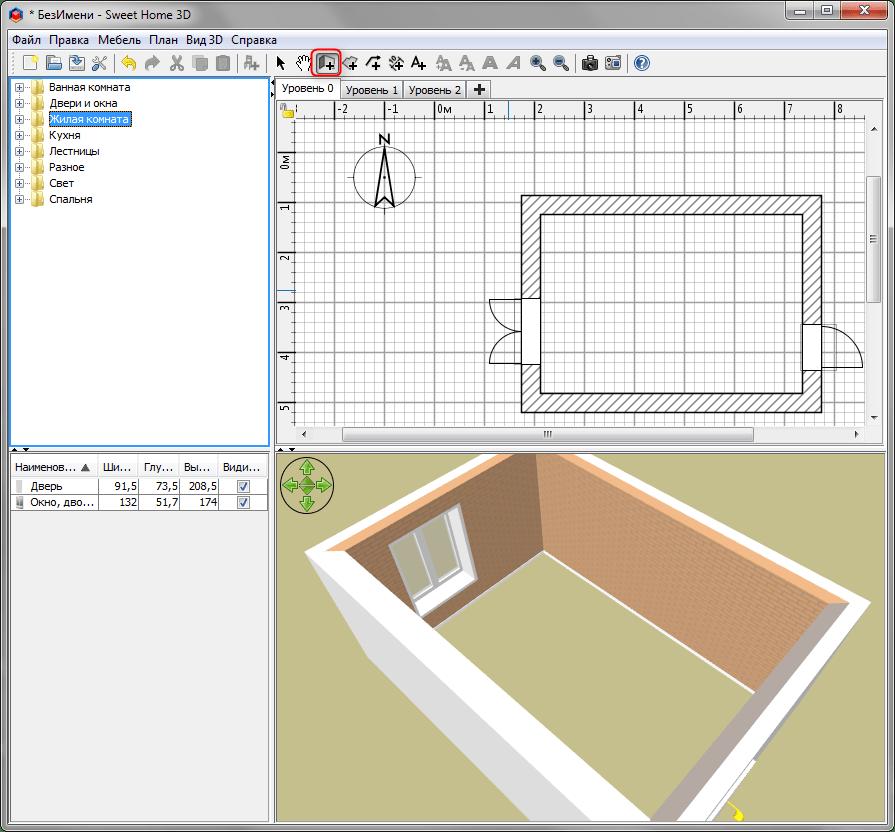 Черчение плана в Sweet Home 3D