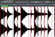Деформация аудио в Mixcraft