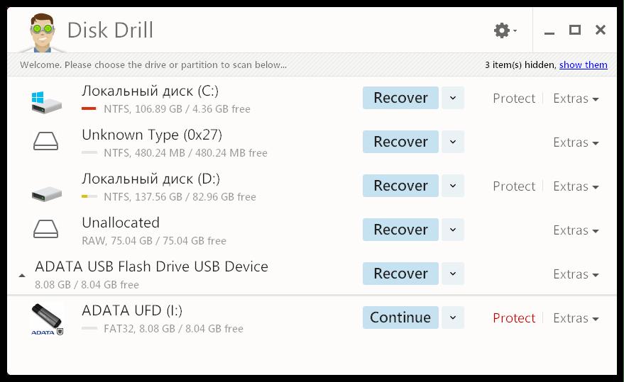Disk Drill скачать бесплатно
