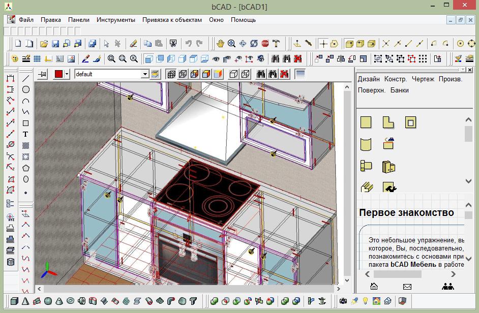Дизайн bCAD Мебель