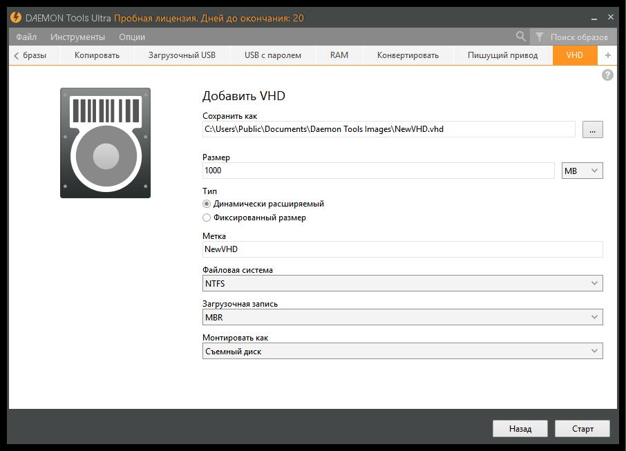 Добавление VHD в DAEMON Tools Ultra