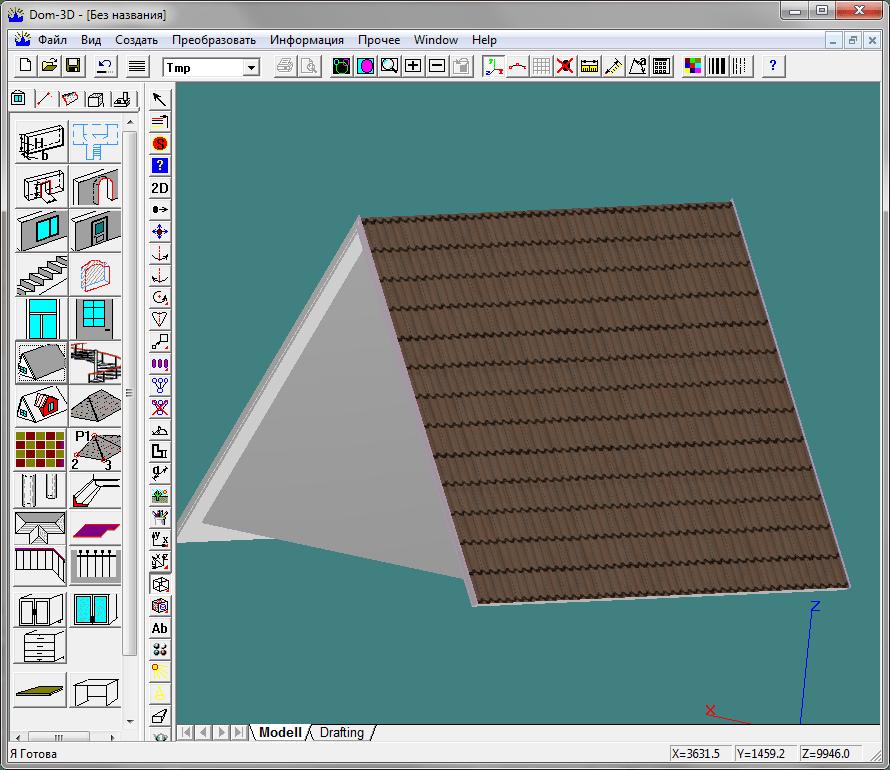Двускатная крыша в Дом 3Д