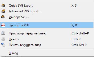 Экспорт чертежа в PDF с помощью QCAD