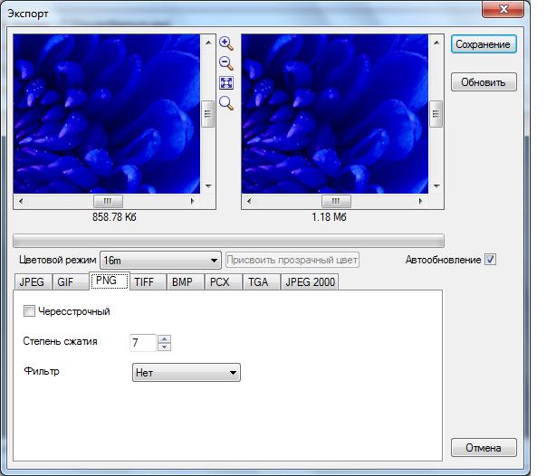 Экспорт в различные форматы в программе XnView