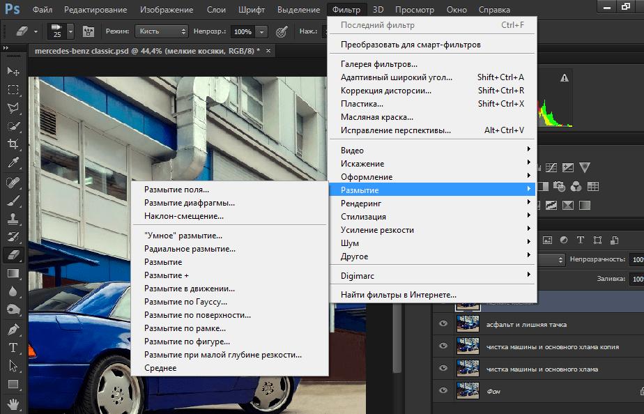 Фильтры 2  в Adobe Photoshop