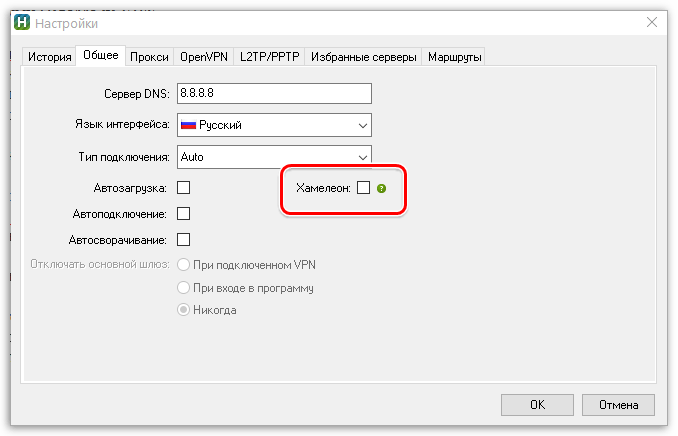 Функция «Хамелеон» в HideMe.ru VPN