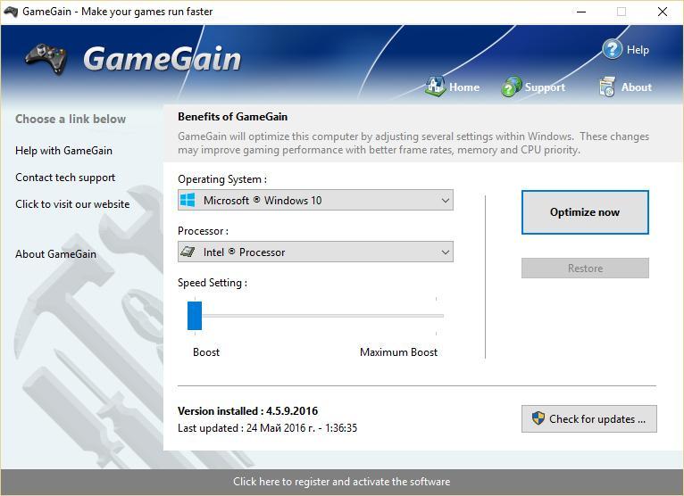 Gamegate скачать программу