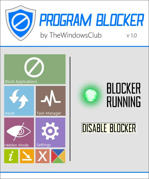 Главный экран Program Blocker для списка блокирующих программ