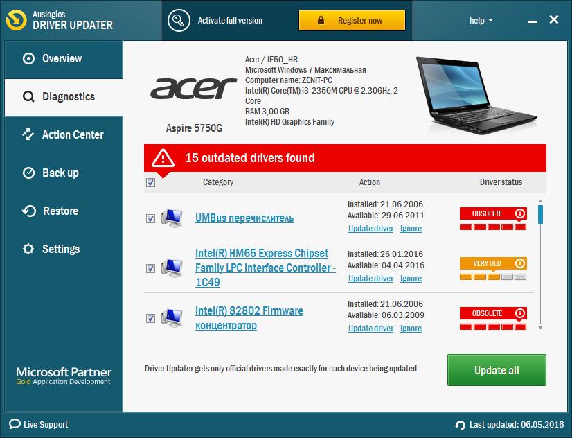 Главный экран в Auslogics Driver Updater