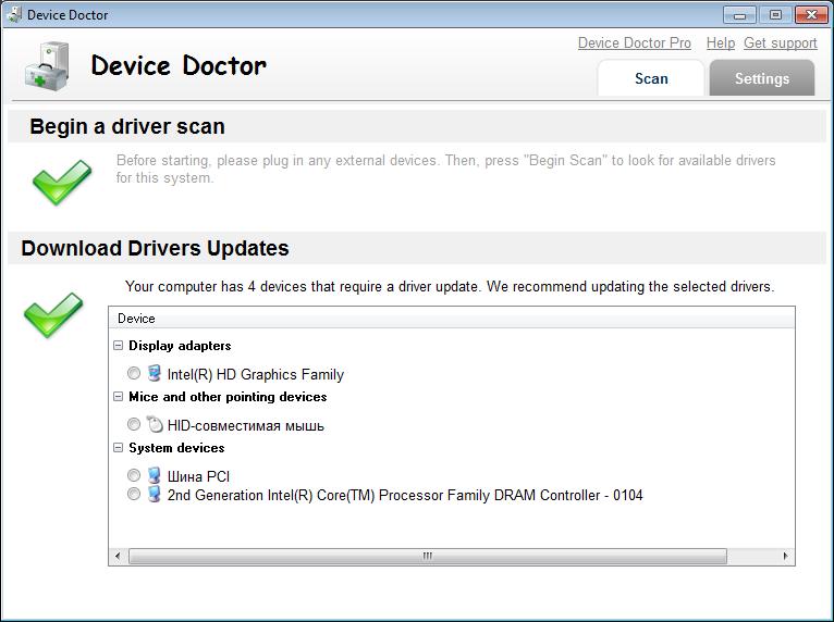 Главный экран в Device Doctor