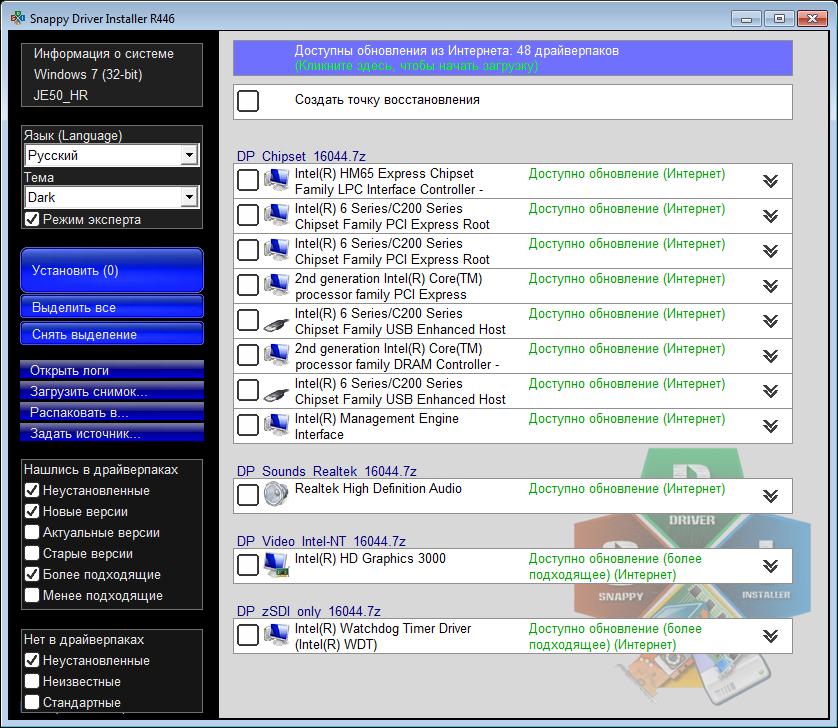 Главный экран в Snappy Driver Installer