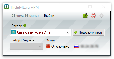 HideMe.ru VPN - скачать бесплатно ХайдМи ВПН