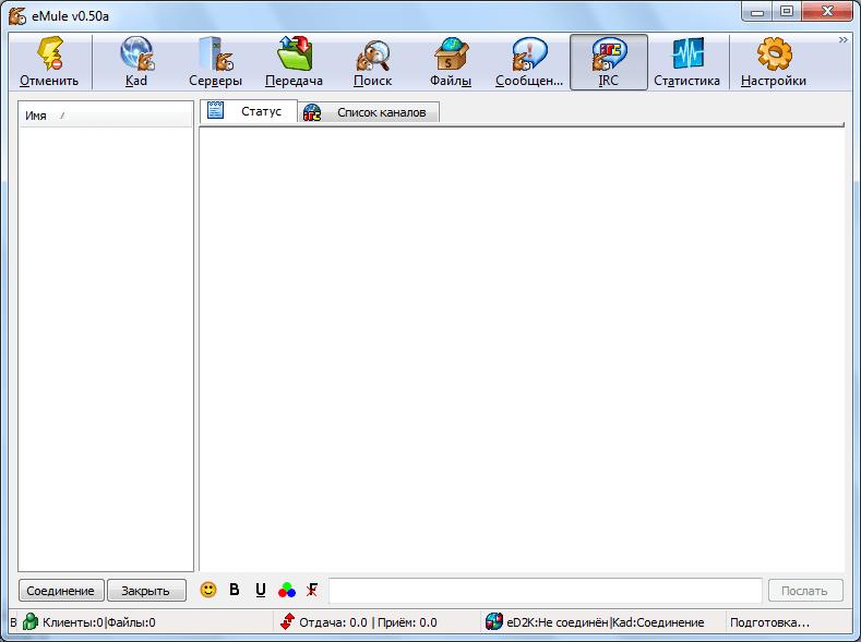 IRC-клиент в программе eMule
