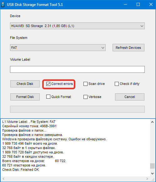 Исправление ошибок HP USB Disk Storage Format Tool