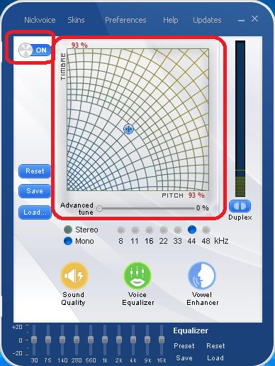 Изменение голоса в AV Voice Changer Diamond