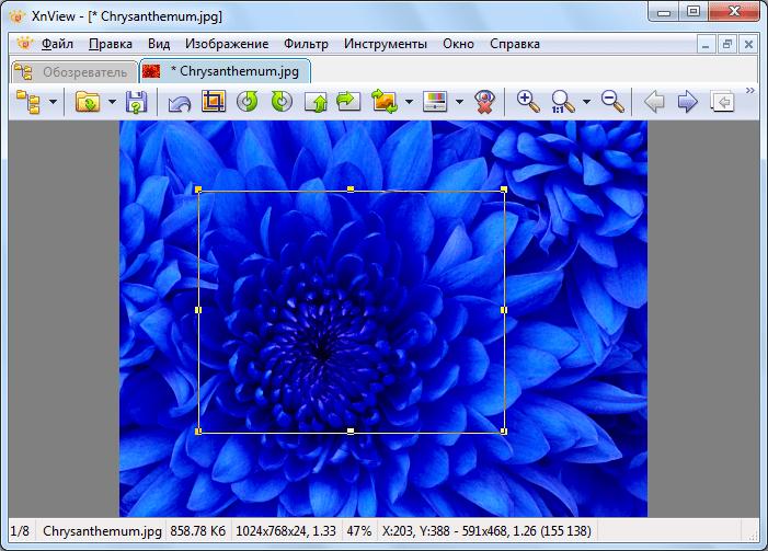 Изменение цветовой модели в программе XnView