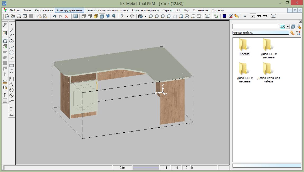K3-Мебель-ПКМ