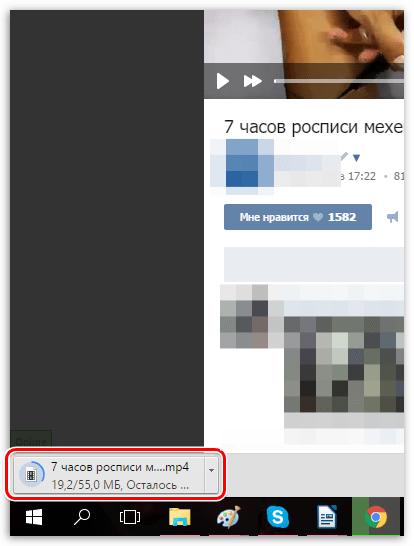 Как скачать видео с ВК в VkOpt