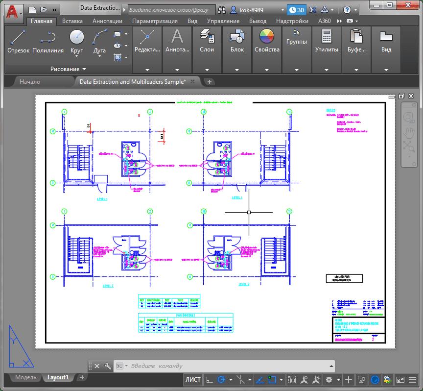 Макет чертежа в AutoCAD