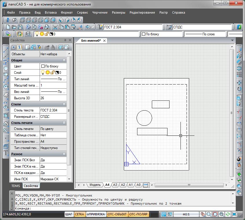 Макет чертежа в NanoCAD