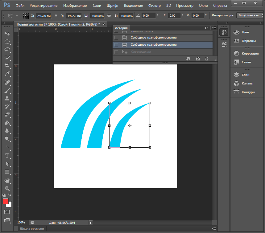Масштабирование слоев в Photoshop