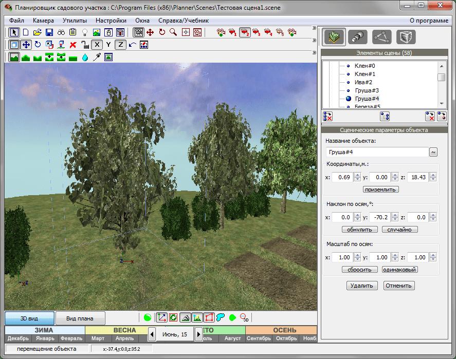 Модели деревьев в X-Designer