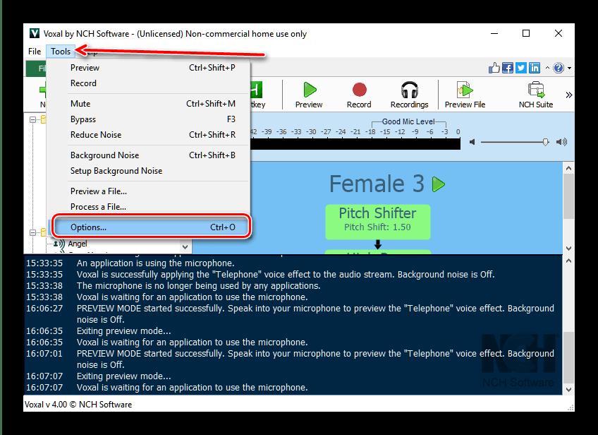 Как изменить свой голос в игре CS:GO