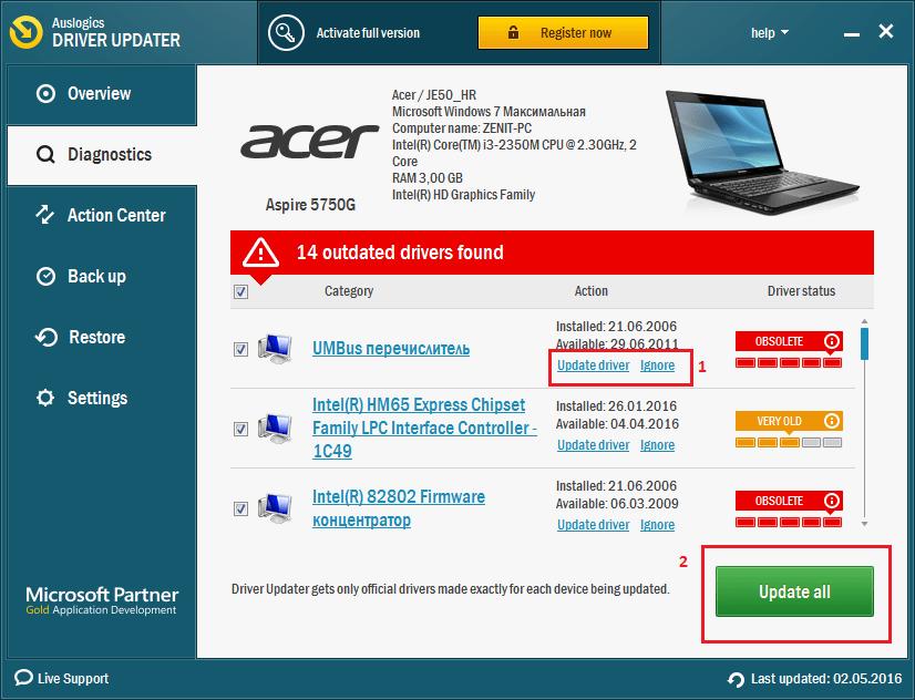 Обновление драйверов в Auslogics Driver Updater