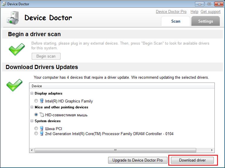 Обновление драйверов в Device Doctor