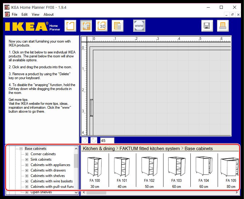 Обустройство помещения в IKEA Home Planner