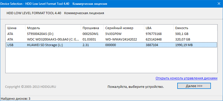 Окно программы HDD Low Level Format Tool