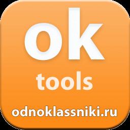 Oktools лого