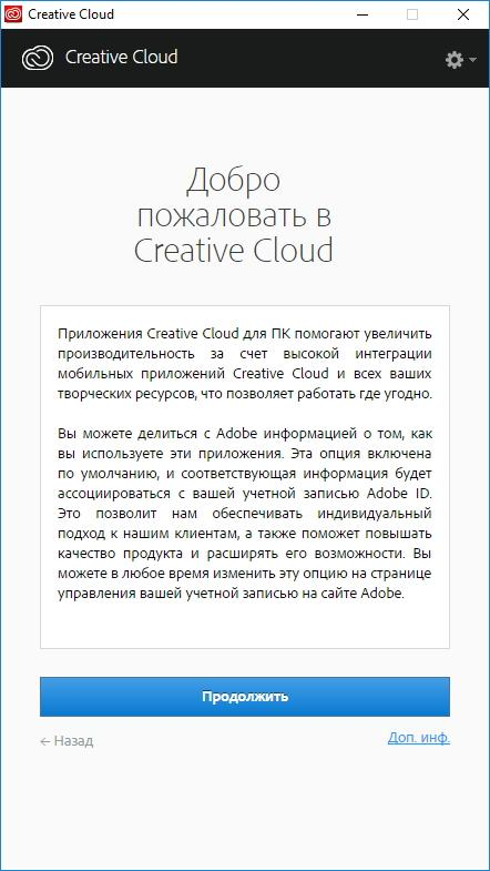 Описание креативного облака