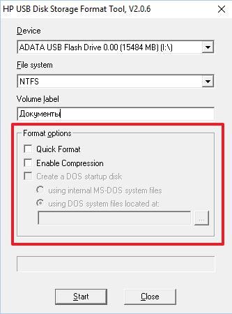 Опции форматирования в HP USB Disk Storage Format Tool