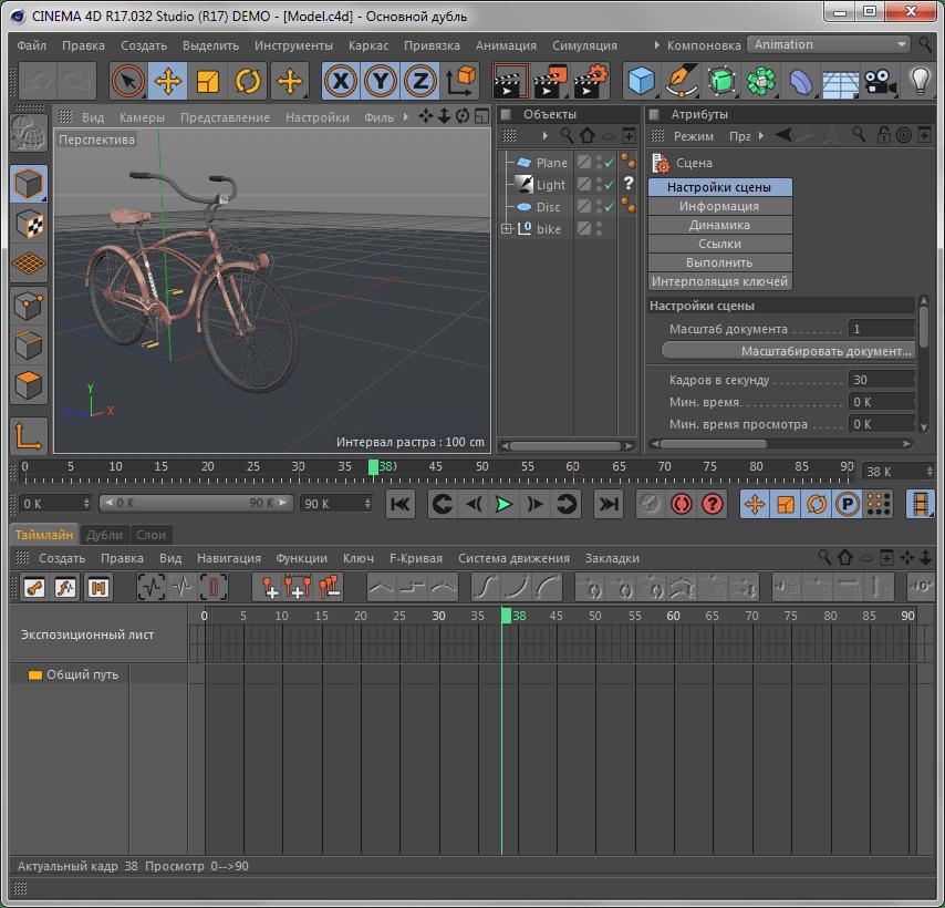 Панель анимации в Cinema 4D