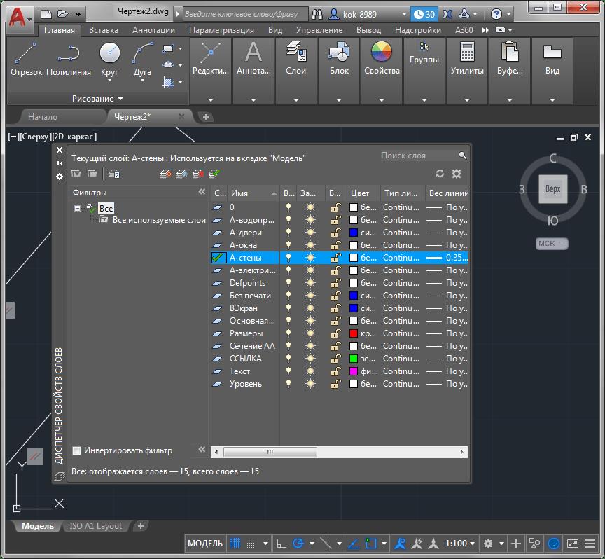 Панель слоев в AutoCAD
