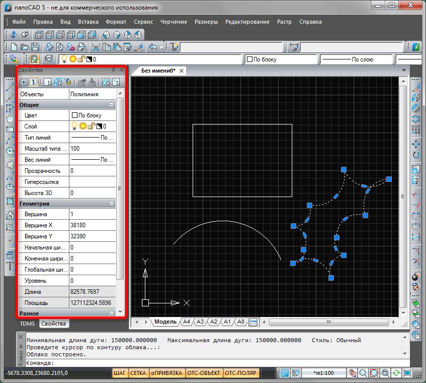 Панель свойств в NanoCAD